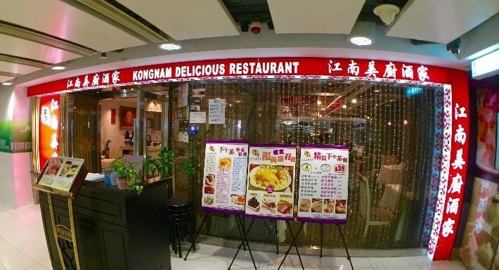 Kongnam Delicious Restaurant 江南美廚酒家 - Kowloon City 九龍城 Hong Kong image 7