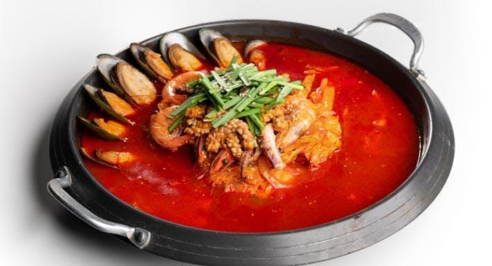 Hello Korean BBQ Singapore image 3