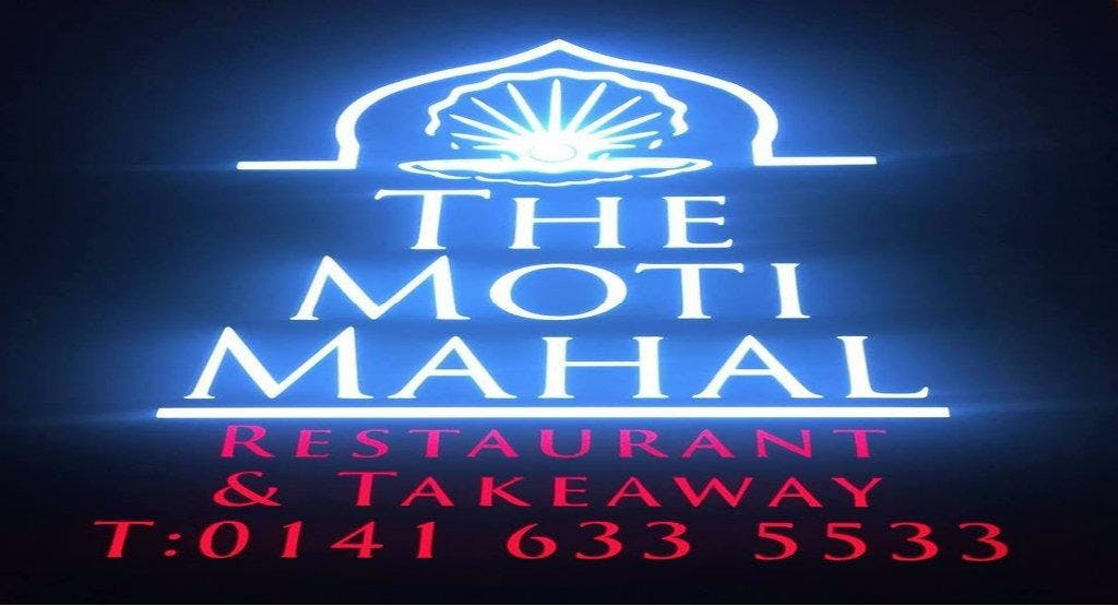 The Moti Mahal Glasgow image 1