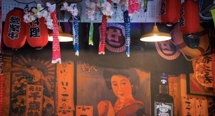 Q-WA Izakaya Singapore image 3