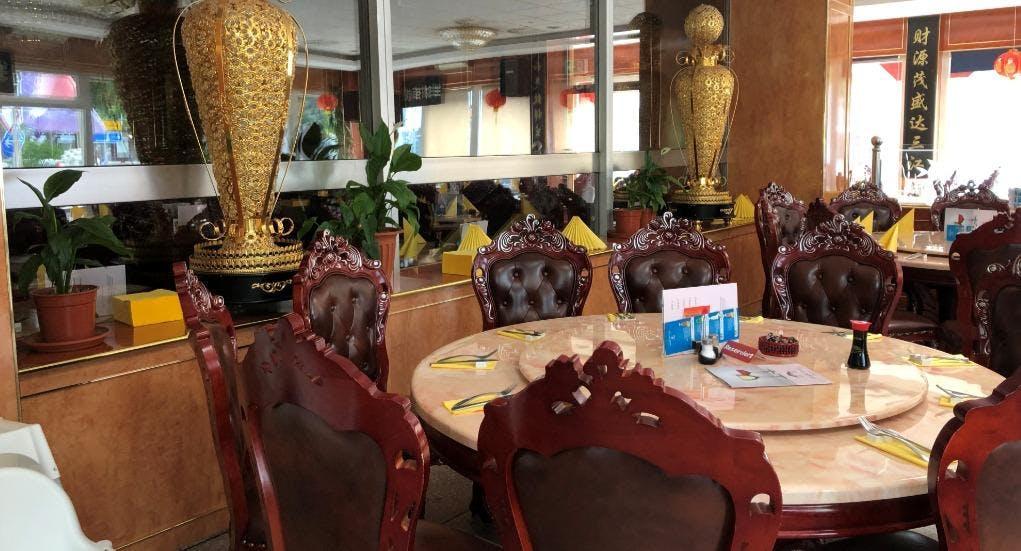 China-Restaurant Neu Shanghai Neuss image 3