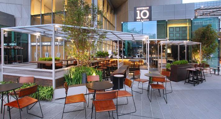 District 10 Bar & Grill