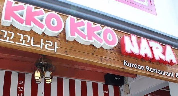 Kko Kko Nara Singapore image 14