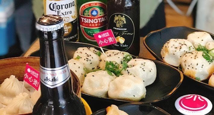 Yang's Dumpling Enmore
