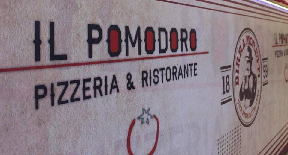 Il Pomodoro Rome image 1