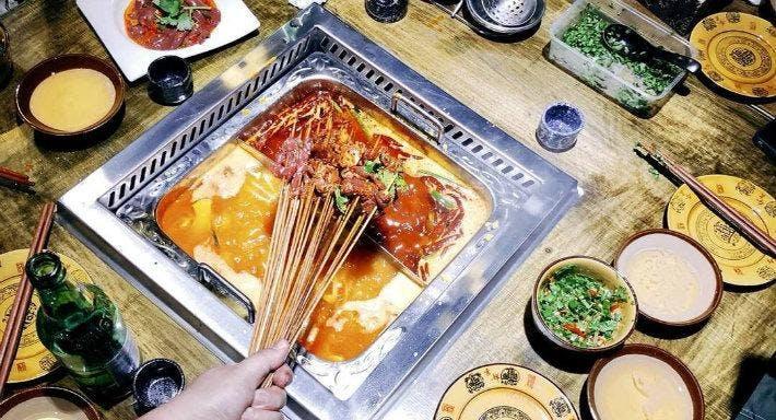Si Wei Xiao Huo Guo 思味小火鍋