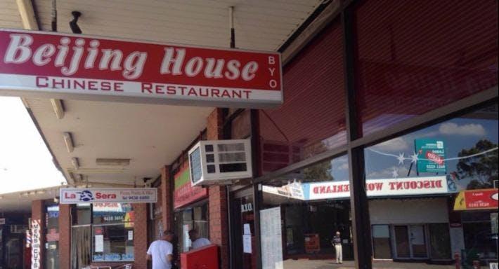 Beijing House Melbourne image 2