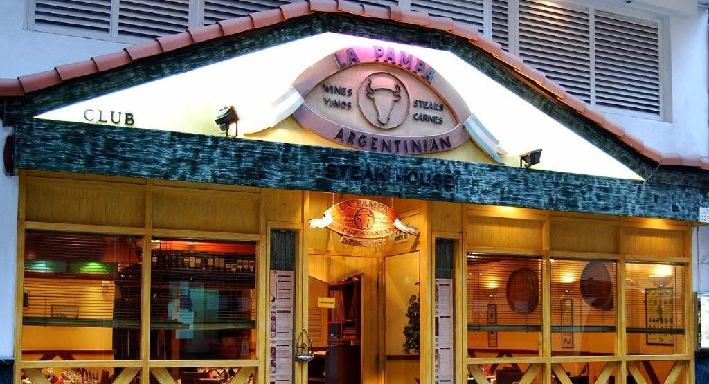 Club La Pampa Argentinian Steak House Hong Kong image 1