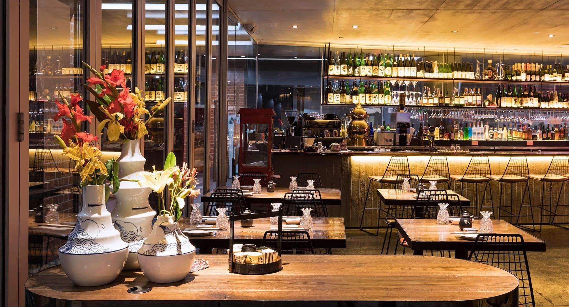 Umi Sushi & Bar Sydney image 1