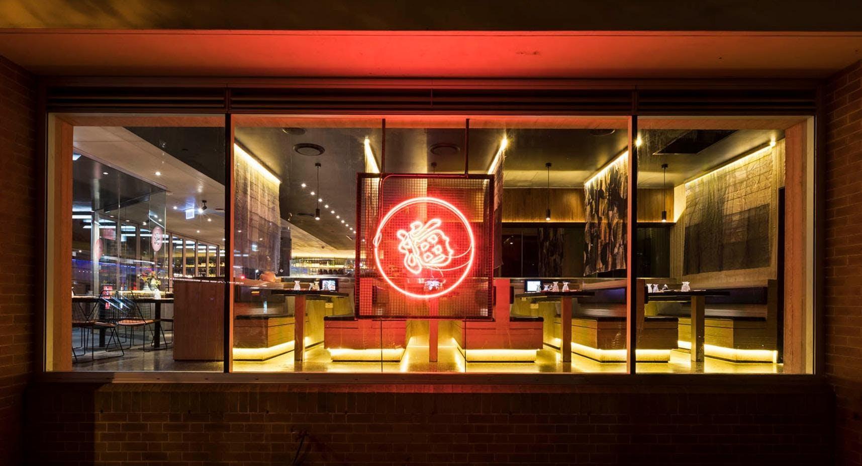 Umi Sushi & Bar Sydney image 2