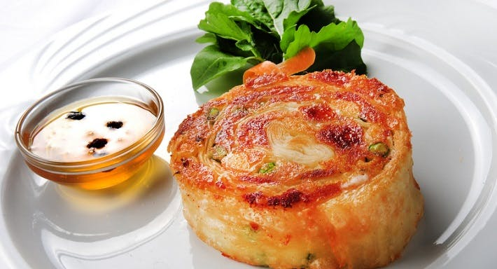 Matbah Ottoman Palace Cuisine İstanbul image 3