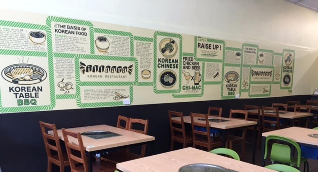 Illnara Korean Restaurant Wollongong image 1