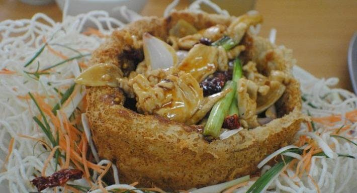 Lao Ban Niang Restaurant Singapore image 6