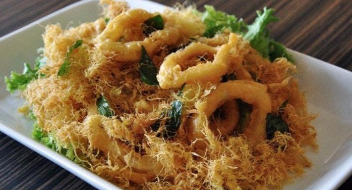 Lao Ban Niang Restaurant Singapore image 7