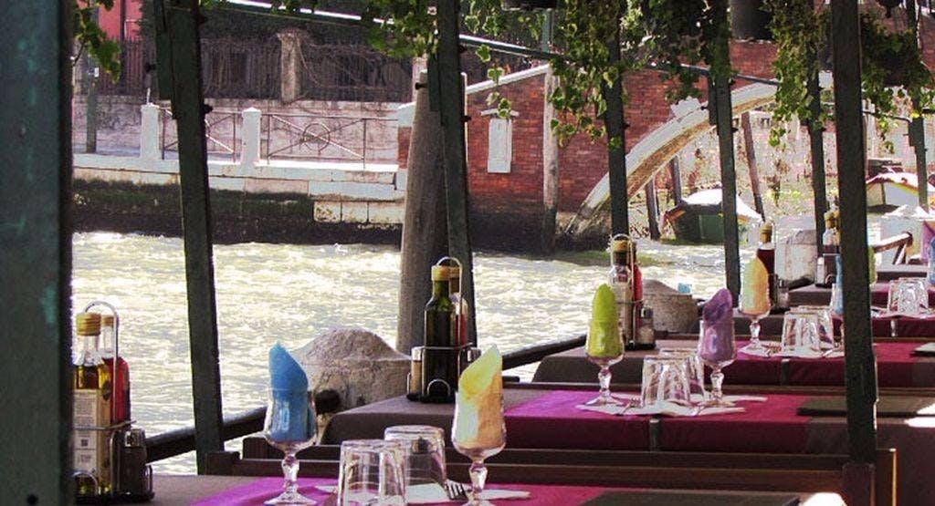 Ristorante Pizzeria Rio Novo Venezia image 1