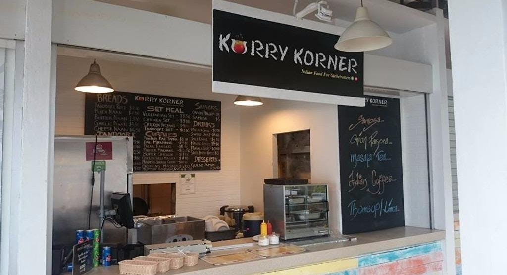 Kurry Korner - Sentosa Singapore image 1
