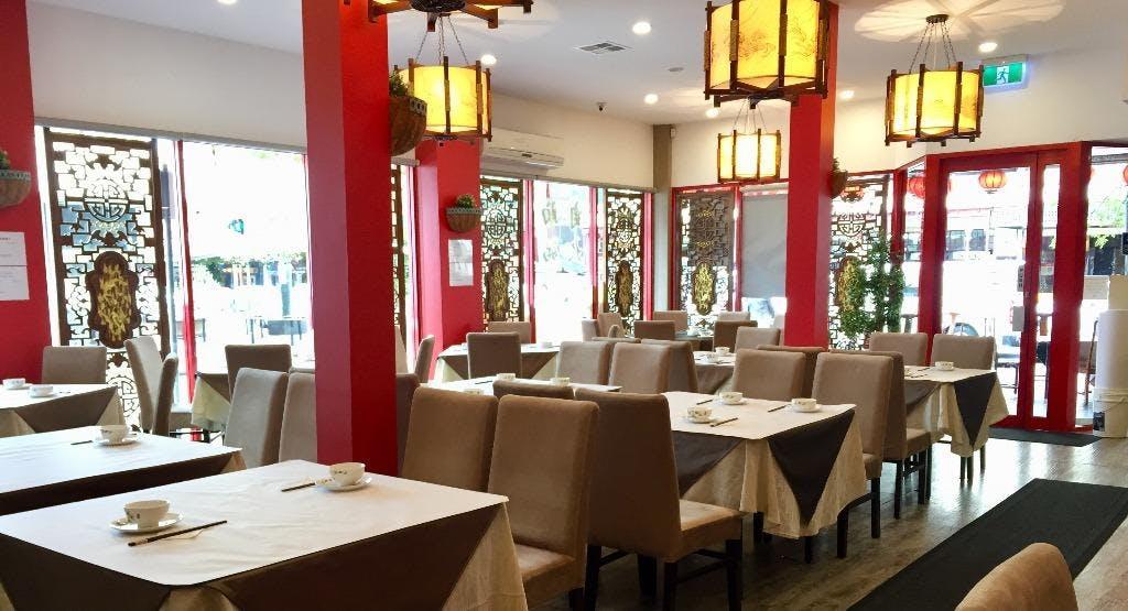 China Chilli - Adelaide Adelaide image 1