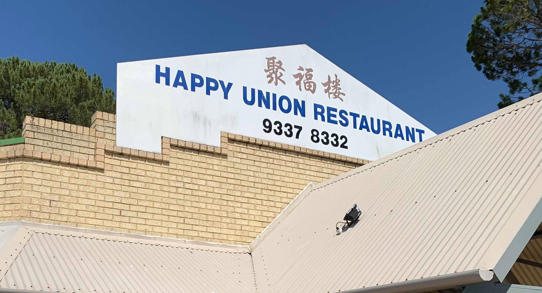 Photo of restaurant Happy Union Restaurant in Kardinya, Perth
