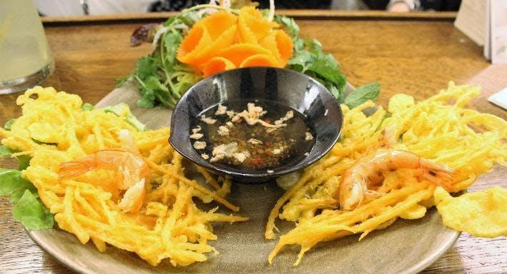 An An Vietnamese Cuisine