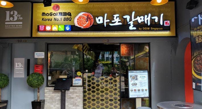 Magal BBQ Singapur image 2