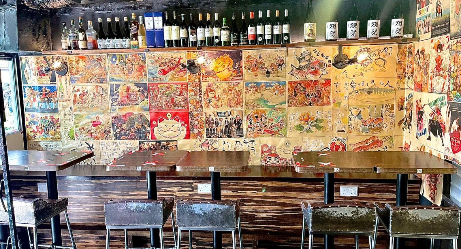 Photo of restaurant IKURA Japanese - Thomson Plaza in Upper Thomson, Singapore