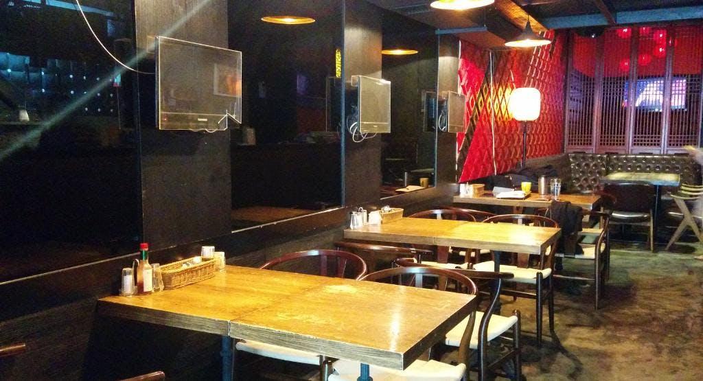 Pudong Pub & Cafe 浦東晉家門 香港 image 1