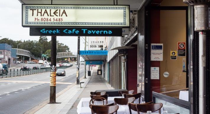 Thaleia Greek Taverna Sydney image 2