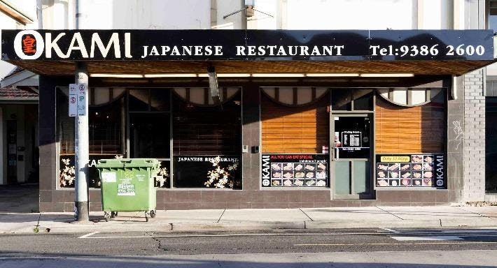 OKAMI - Brunswick Melbourne image 3