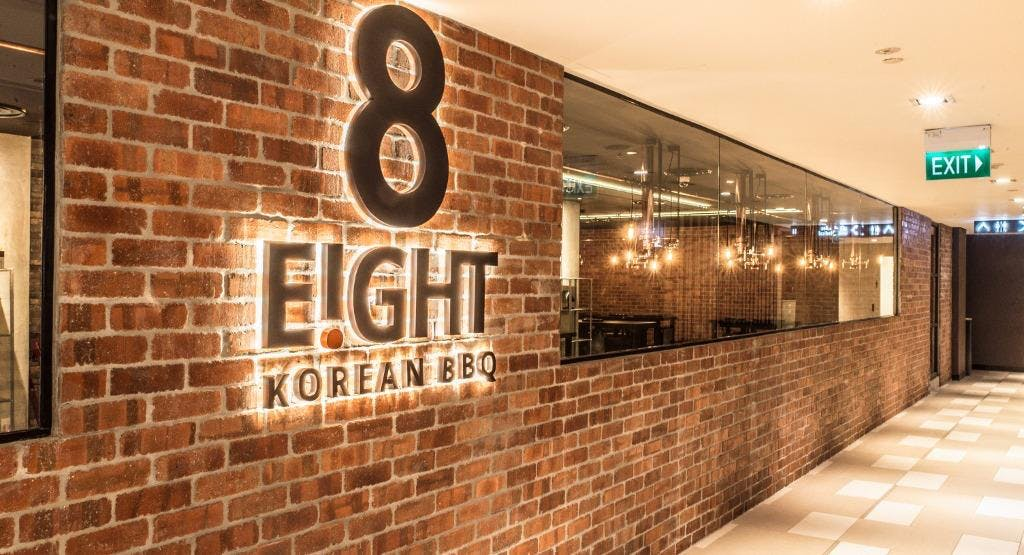 8 Korean BBQ - Shaw Centre