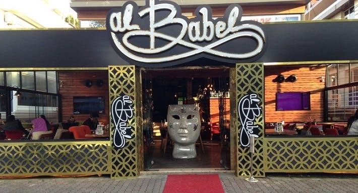 Al Babel Restaurant İstanbul image 1
