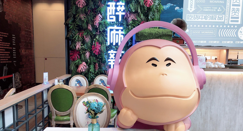 Enjoy Mala 醉麻辣 Singapore image 1