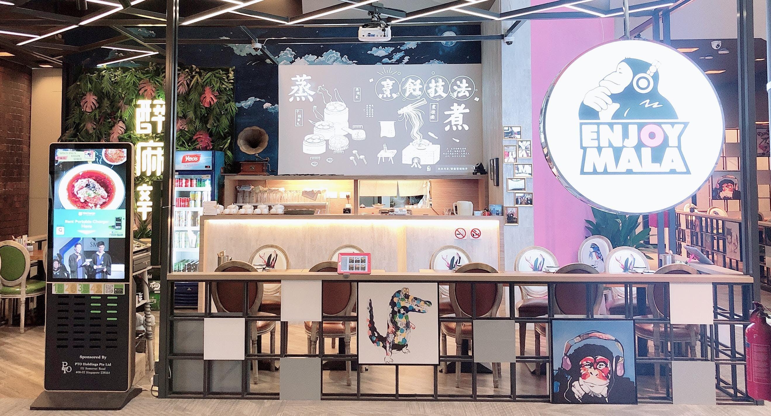 Enjoy Mala 醉麻辣 Singapore image 2