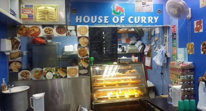 House of Curry Hong Kong image 2