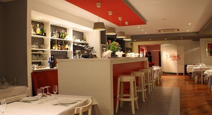 Ristorante Is Arenas Roma image 4