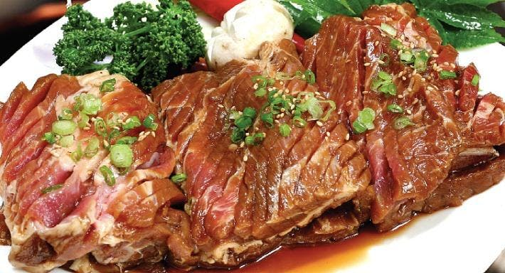Gogi Jib Korean BBQ Tg Pagar