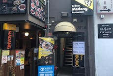 Sydney Madang Korean BBQ Restaurant