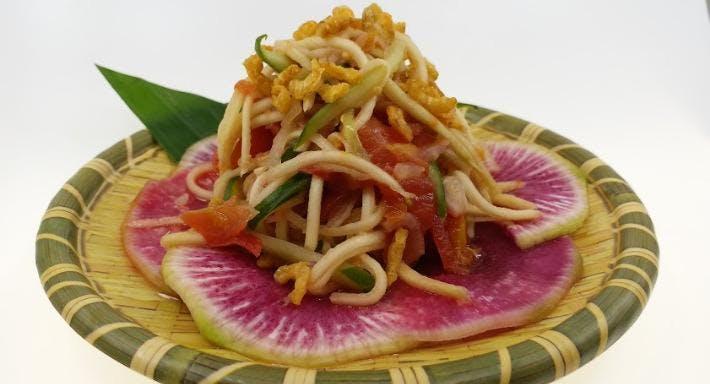 Sisombath Laos Restaurant 施心畢老撾餐廳 Hong Kong image 1