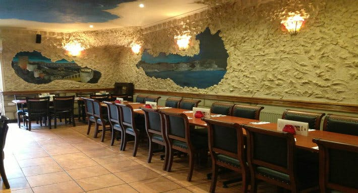 Hisar Restaurant London image 2
