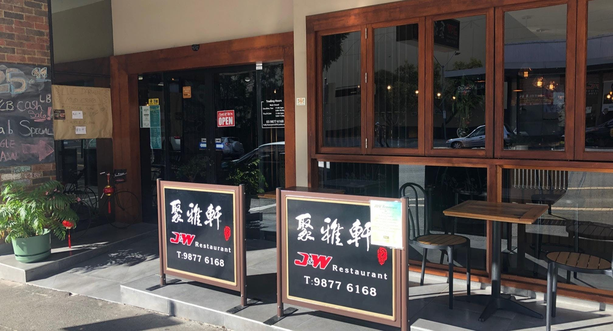 J&W Restaurant
