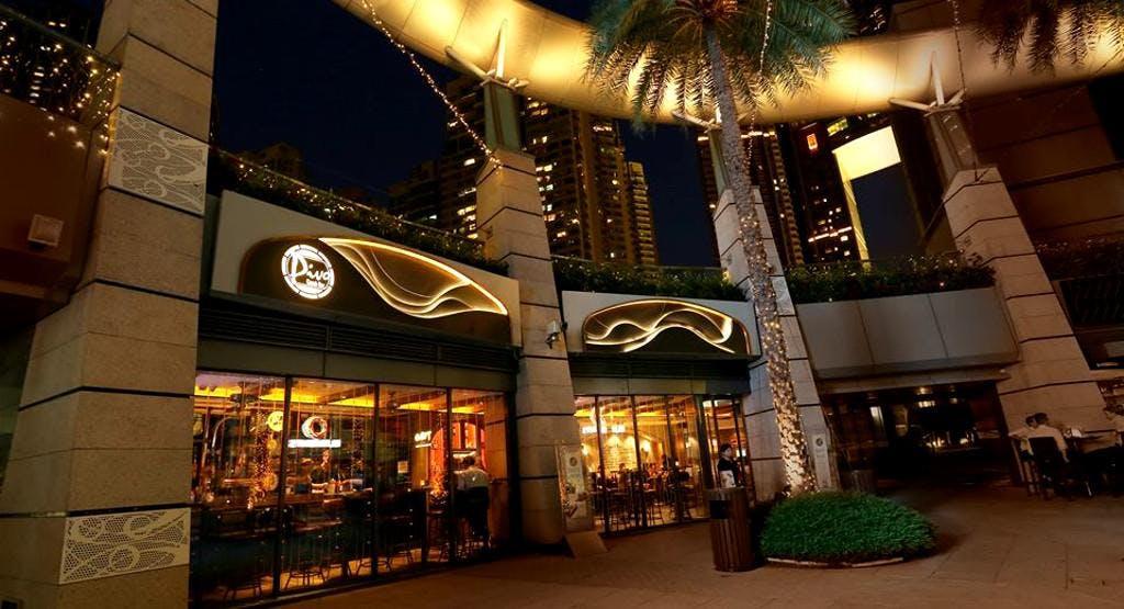 Pivo Hong Kong image 1