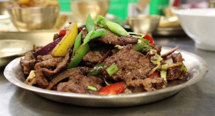 The Yak and Yeti Gurkha Restaurant York image 2