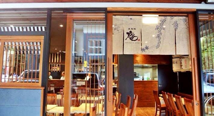 Gyoza Bar Ann