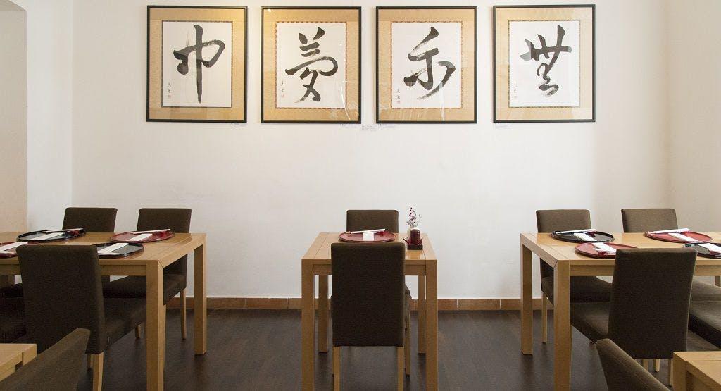 Restaurant Sakai Vienna image 1