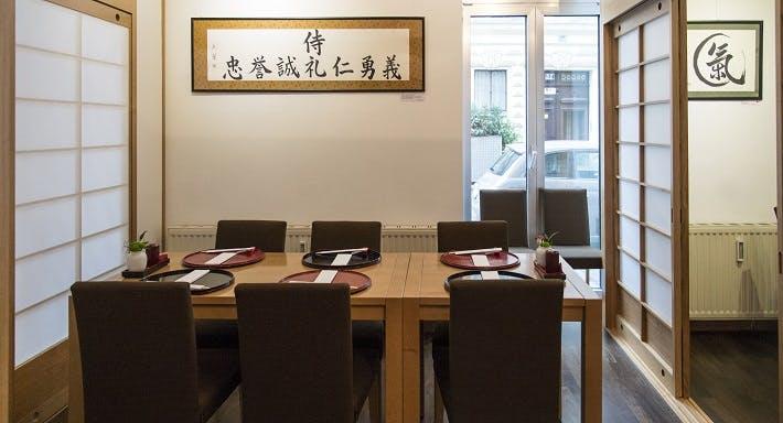 Restaurant Sakai
