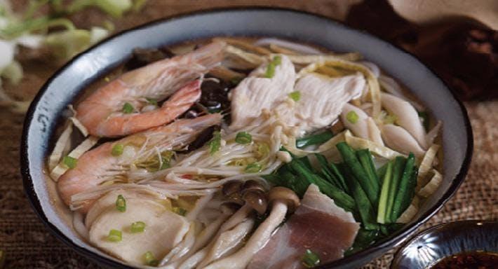 Cai Yun Zhi Nan Singapore image 3