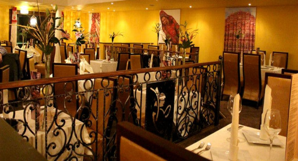 Mewar Haveli Fine Dining Indian Restaurant Nottingham image 1