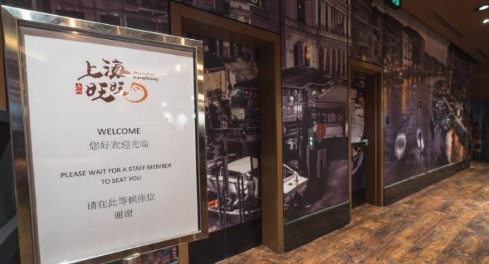 Shanghai WangWang Sydney image 2