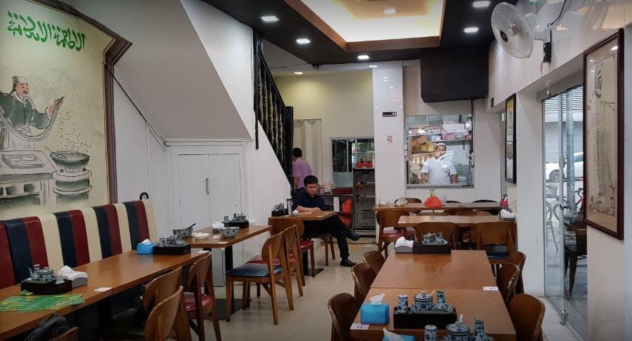 Yizun Noodle