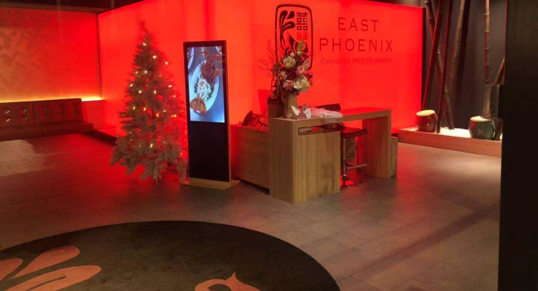 East Phoenix Chinese Restaurant Sydney image 2