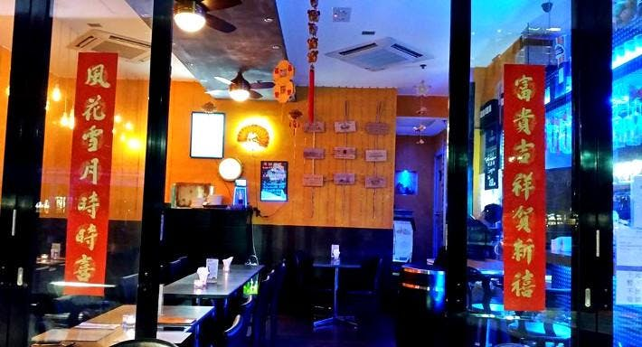 Yuki Wine Bar. Grill. Teppanyaki 花雪 Hong Kong image 2